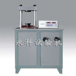 YES-300B数显电液式压力试验机